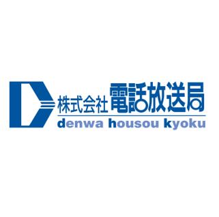 Denwa-logo