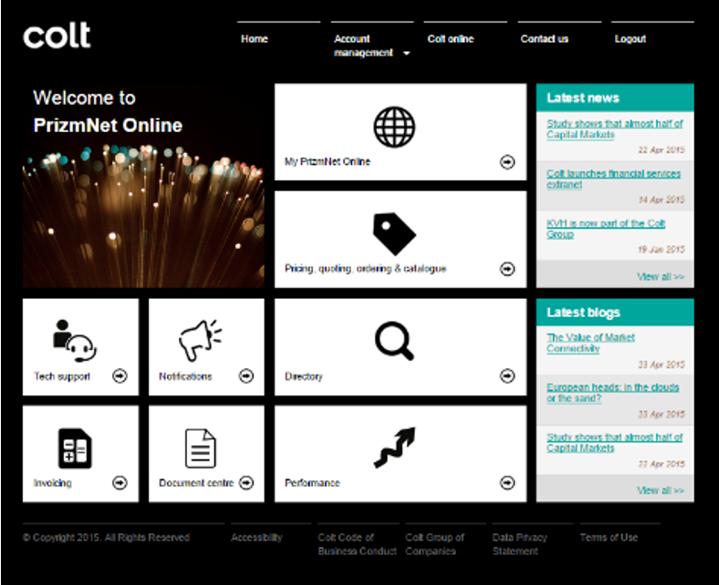 Prizmネットの管理画面