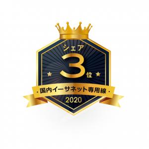 3i-3_2020