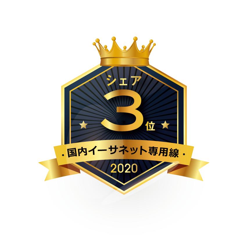 3 i-3_2020