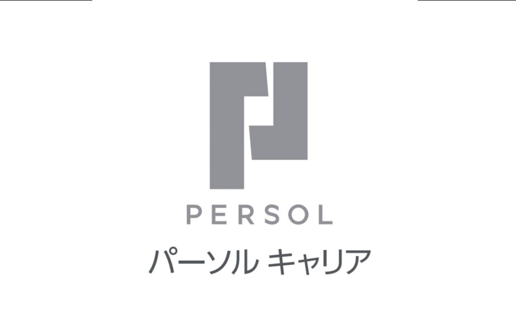 Persol Career logo